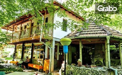 Домашен Уют в Сърцето на Стара Планина, Край <em>Етрополе</em>! Нощувка в Бунгало или Къща - с. Ямна