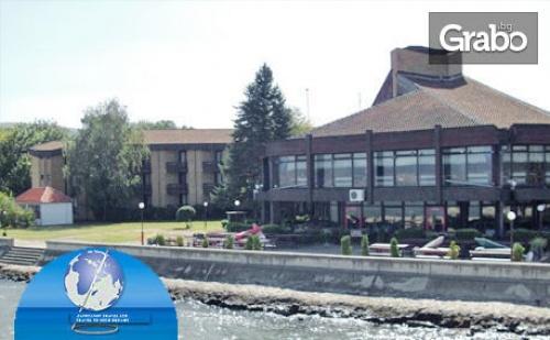 За 22 Септември в Придунавска Сърбия! Екскурзия с 2 Нощувки със Закуски и Вечери, Плюс 1 Обяд и Транспорт