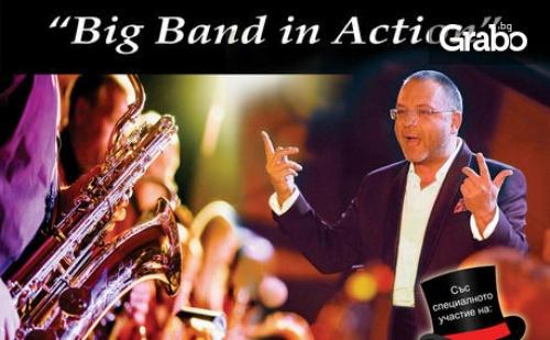 Концерт - Промоция на Новия Албум на Ангел Заберски Биг Бенд big Band In Action на 13 Септември