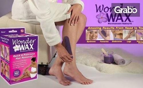 Иновационна Кола Маска Wonder Wax