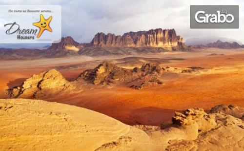 Посети Йордания! 7 Нощувки със Закуски или със Закуски и Вечери в <em>Акаба</em>, Плюс Самолетен Транспорт