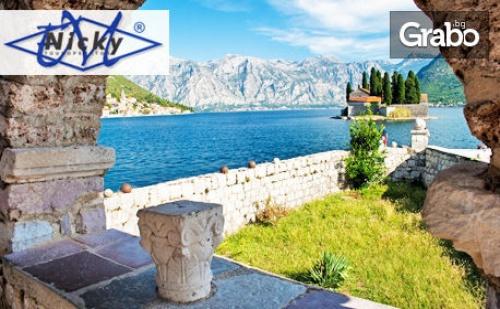 Септемврийска Почивка на Адриатика, Черна Гора! 8 Нощувки със Закуски и Вечери в Хотел Lion 4*