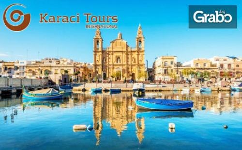Почивка на Острова на Рицарите - <em>Малта</em>! 4 Нощувки със Закуски, Плюс Ползване на Басейн