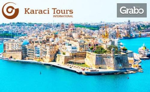 Почивка в <em>Малта</em>! 4 Нощувки със Закуски в Хотел 4*, Плюс Ползване на Басейн