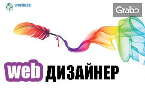 Онлайн Курс web Дизайнер с 6-Месечен Достъп до Платформата