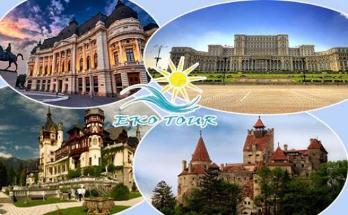 Септемврийски Празници в Румъния - <em>Букурещ</em>, Синая, Бран  и  Брашов. Транспорт + Нощувка със Закуска от Еко Тур Къмпани.