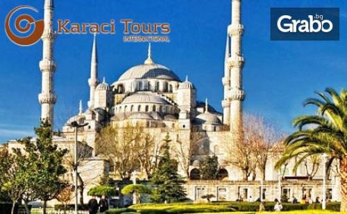 Опознай Истанбул! 3 Нощувки със Закуски, Плюс Транспорт и Посещение на Принцовите Острови, Мол Форум и Одрин