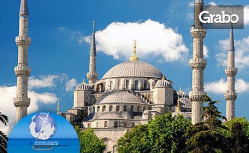 Септемврийски Празници в <em>Истанбул</em> и Одрин! 2 Нощувки със Закуски, Плюс Транспорт и Възможност за Пеещите Фонтани