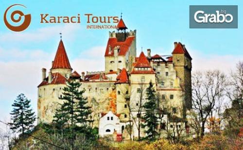 Наесен в Румъния! Посети живите Камъни в Костещи, Синая, Брашов и Букурещ - с 2 Нощувки със Закуски, 1 Вечеря и Транспорт