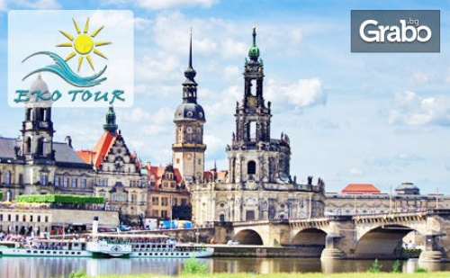 Виж Фестивала на Светлината! Екскурзия до <em>Будапеща</em>, Прага и Кутна Хора с 3 Нощувки със Закуски, Плюс Транспорт
