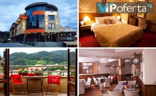 Eднодневен Пакет със Закуска и Вечеря + Спа и Частичен Масаж в Mountain Boutique Hotel &amp; Spa***, <em>Девин</em>