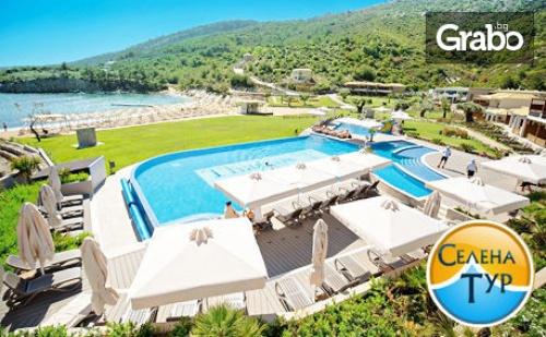 Екскурзия до Тасос! 2 Нощувки със Закуски и Вечери в Thassos Grand Resort*****, Транспорт и Посещение на <em>Кавала</em> и Филипи
