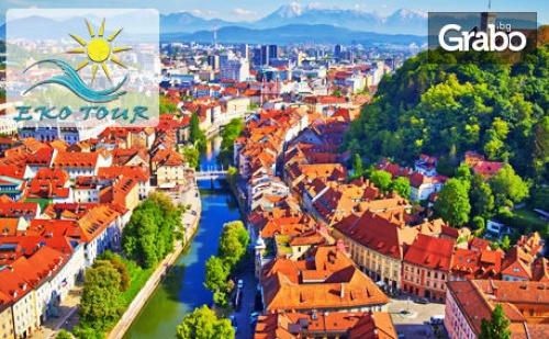 Екскурзия до <em>Загреб</em> през Октомври! 2 Нощувки със Закуски, Плюс Транспорт и Възможност за Плитвичките Езера и Любляна