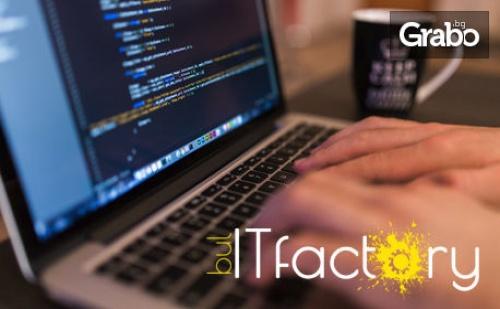 8-Месечен Онлайн Курс по Уеб Мастер Програмиране с Html5, Css3, Javascript и Php за Начинаещи