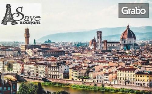 Приказна Есен в <em>Милано</em>, Женева и Монтрьо! 4 Нощувки със Закуски, Плюс Самолетен Транспорт