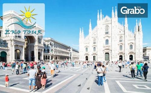 Посети Верона, Венеция и <em>Загреб</em>! 3 Нощувки със Закуски, Плюс Транспорт и Възможност за Шопинг в Милано