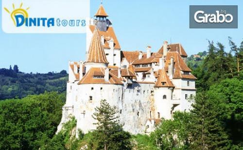 Екскурзия до Синая, Брашов и <em>Букурещ</em>! 2 Нощувки със Закуски, Плюс Транспорт и Възможност за Замъка на Дракула