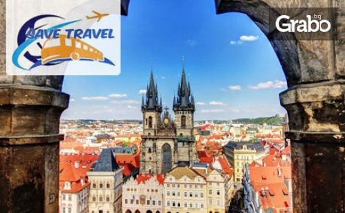 Лятна Екскурзия до Будапеща, Прага и Виена! 5 Нощувки със Закуски, Плюс Транспорт и Възможност за Дрезден