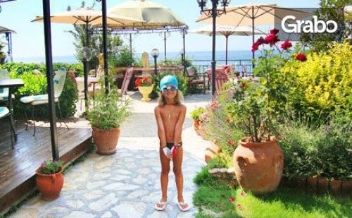 Късно Лято Край <em>Несебър</em>! 2, 3 или 5 Нощувки със Закуски и Вечери - на Самия Морски Бряг