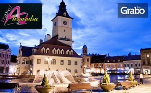 През Септември до Синая и <em>Букурещ</em>! 2 Нощувки със Закуски, Плюс Транспорт и Възможност за Бран и Брашов