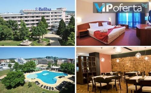 Двудневни и Тридневни Пакети за Двама на База All Inclusive + Ползване на Басейн в Хотелски Комплекс Белица, <em>Приморско</em>