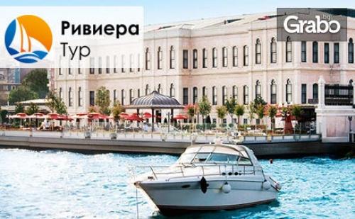 За 6 Септември на Мраморно Море! З Нощувки със Закуски и Вечери в Кумбургаз, Плюс Транспорт и Възможност за <em>Истанбул</em>