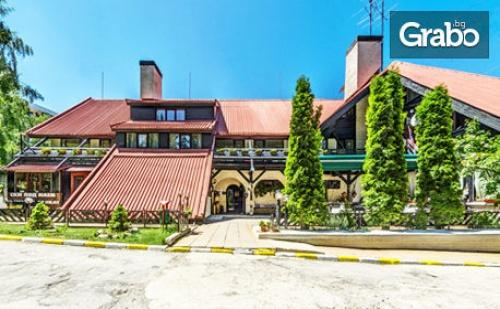 Почивка в Боровец! Нощувка със Закуска - без или със Обяд и Вечеря, Плюс Сауна и Парна Баня