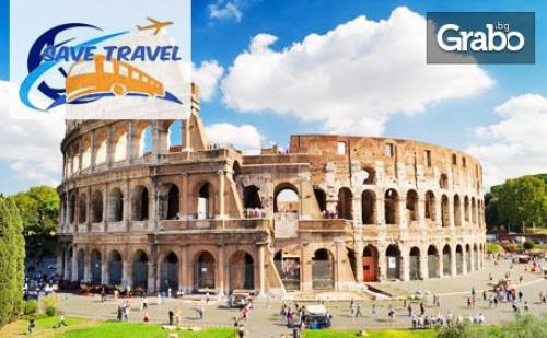 Екскурзия до <em>Загреб</em>, Венеция, Флоренция, Пиза, Сиена, Рим и Пещерата Постойна! 8 Нощувки със Закуски, Плюс Транспорт