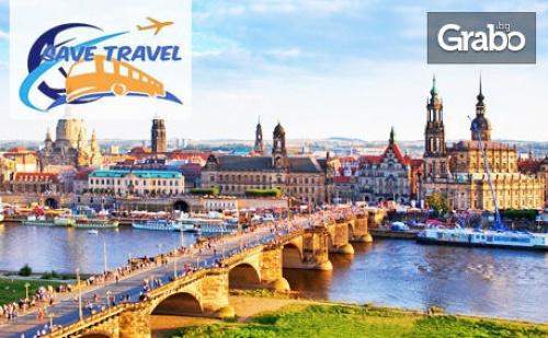 Предколедна Екскурзия до Братислава и <em>Прага</em>! 3 Нощувки със Закуски, Транспорт и Възможност за Дрезден и Карлови Вари