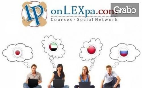 Онлайн Курс по Японски, Арабски, Китайски или Руски Език, Ниво А1 и А2, Плюс Iq Тест