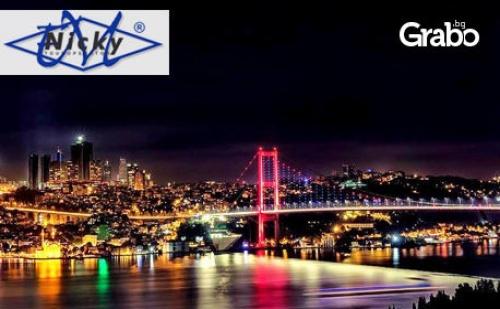 До Истанбул, <em>Чорлу</em> и Одрин! 2 Нощувки със Закуски в Хотел 4*, Транспорт, Панорамна Обиколка и Посещение на Мол Форум