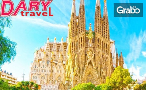 Вижте Монако, Монте Карло, Ница, Кан, Сен Тропе и Барселона! 4 Нощувки със Закуски, Плюс Самолетен Транспорт до Ница