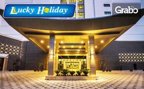Нова Година в <em>Кушадасъ</em>! 3 или 4 Нощувки на База 24Ч Ultra All Inclusive с Празнична Вечеря в Хотел Аmara Elit 5*