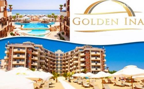 На Първа линия в Слънчев бряг през Септември. All Inclusive + басейн на цени от 41 лв. в Хотел Голдън Ина***