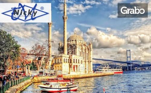 През Септември до <em>Истанбул</em>, Чорлу и Одрин! 2 Нощувки със Закуски в Хотел 4*, Транспорт, Панорамна Обиколка и Посещение на Мол Форум
