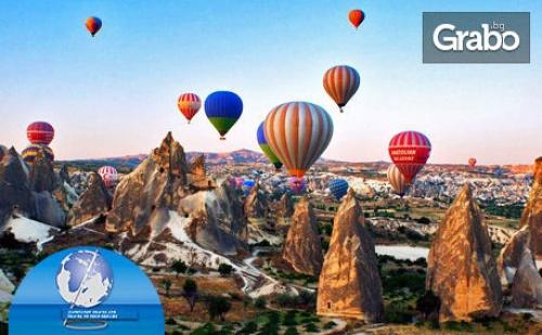През Октомври в Анадола! Вижте Анкара, Кападокия, Кония и Бурса с 5 Нощувки със Закуски и Транспорт