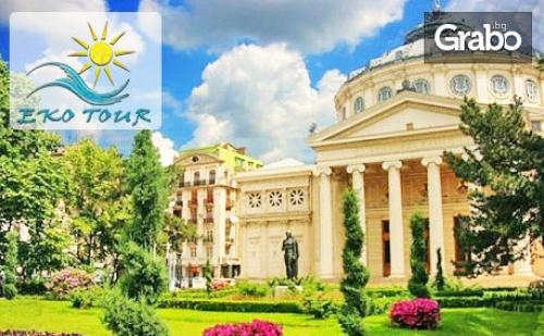 За 22 Септември до <em>Букурещ</em> и Синая! 2 Нощувки със Закуски, Плюс Транспорт и Възможност за Замъка на Дракула