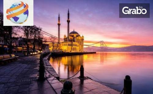 През Септември в Истанбул! 2 Нощувки със Закуски, Транспорт и Посещение на Принцовите Острови, <em>Одрин</em> и Чорлу