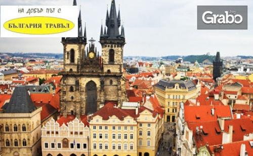 Посети <em>Будапеща</em> и Прага! Екскурзия с 3 Нощувки със Закуски и Транспорт