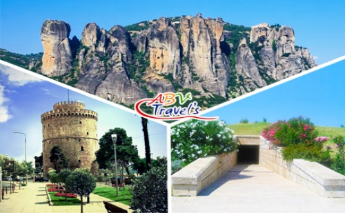 Екскурзия до Скалните Манастири на Метеора! Транспорт, 2 Нощувки със Закуски + Посещение на Солун и Вергина от Абв Травелс. Важи и за Септемврийските Празници!