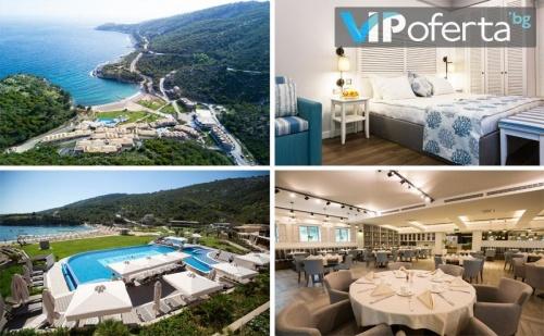 Еднодневни Пакети със Закуска + Ползване на Отопляем Външен Басейн в Thassos Grand Resort*****, <em>Тасос</em>