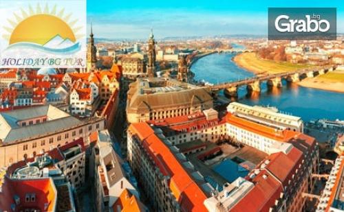 Наесен в Будапеща, Прага и <em>Виена</em>! 4 Нощувки със Закуски, Плюс Транспорт и Възможност за Посещение на Дрезден