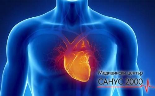 Пакет Лабораторни Изследвания (Пълна Кръвна Картина, Кръвна Захар, Креатинин, Холестерол, Триглицериди, Чернодробни Ензими и Пикочна Киселина) от Медицински Център  ...