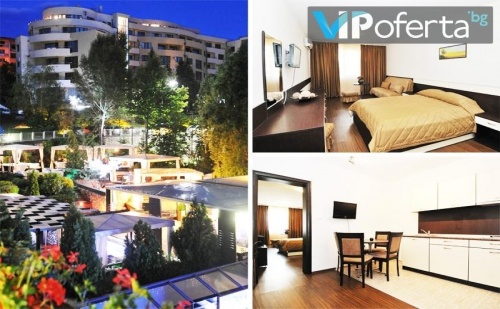 Еднодневни Делнични и Уикенд Пакети за Двама със Закуски и Вечери в Апарт Хотел Медите, Сандански