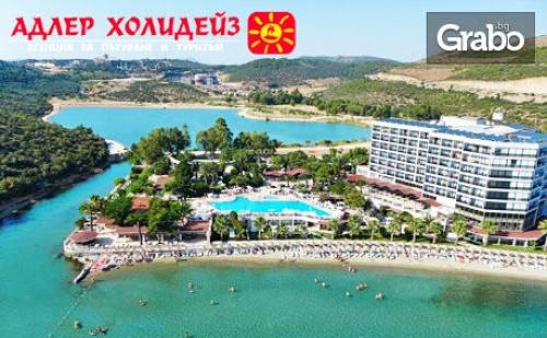 Лукс в <em>Кушадасъ</em>! 7 нощувки на база 24 часа All Inclusive в Хотел Tusan Beach Resort*****