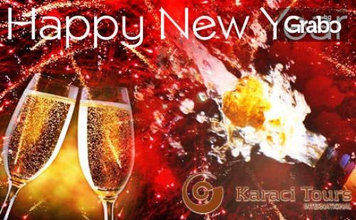 Новогодишна Екскурзия до Белград и Ниш! 3 Нощувки със Закуски и Празнична Вечеря в Хотел Srbija 3*, Плюс Транспорт