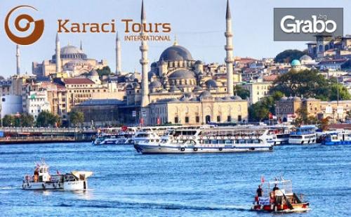 Есенна Приказка в Истанбул! 2 Нощувки със Закуски, Плюс Транспорт и Посещение на Одрин и <em>Чорлу</em>