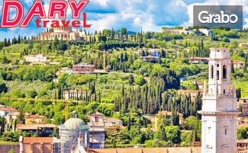 Екскурзия до Милано, Верона и Венеция през Ноември! 3 Нощувки със Закуски, Плюс Самолетен Транспорт