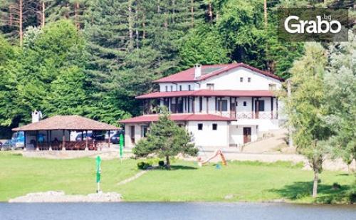 Почивка в Еленския Балкан - на Брега на Язовир Палици! Нощувка със Закуска и Вечеря за до Четирима, с Възможност за Риболов