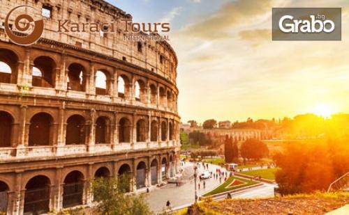 Екскурзия до Рим, Флоренция, <em>Венеция</em> и Сан Марино! 7 Нощувки със Закуски, Плюс Самолетен Билет